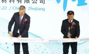 Porcher Industries celebrates the inauguration of new manufacturing site in Zhejiang, China